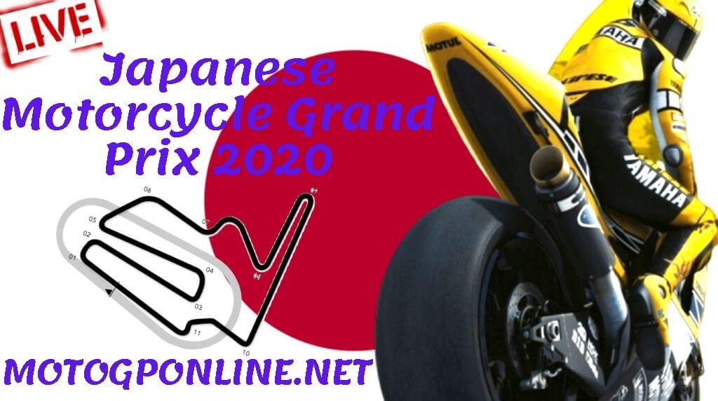 Live stream Japanese MotoGP Grand Prix 2017