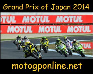 Grand Prix of Japan 2014