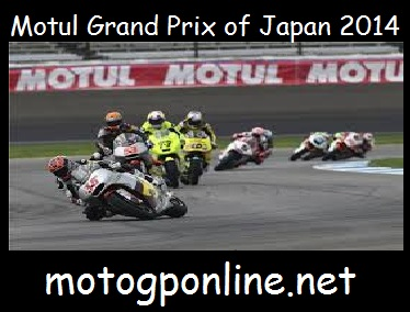 Motul Grand Prix of Japan 2014