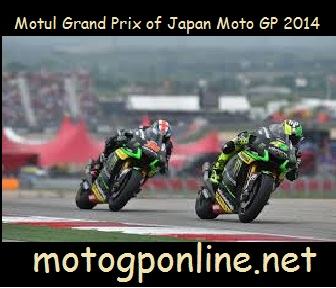 Motul Grand Prix of Japan Moto GP 2014