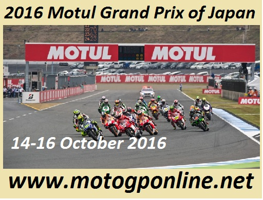 Motul Grand Prix of Japan live